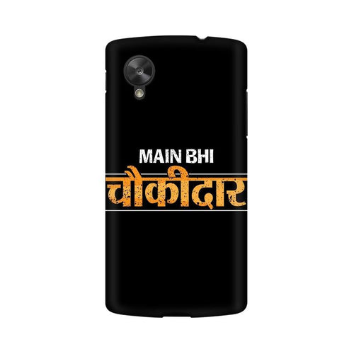 Main Bhi Chowkidar Multicolour Phone Case For LG Nexus 5