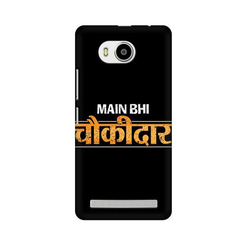 Main Bhi Chowkidar Multicolour Phone Case For Lenovo A7700