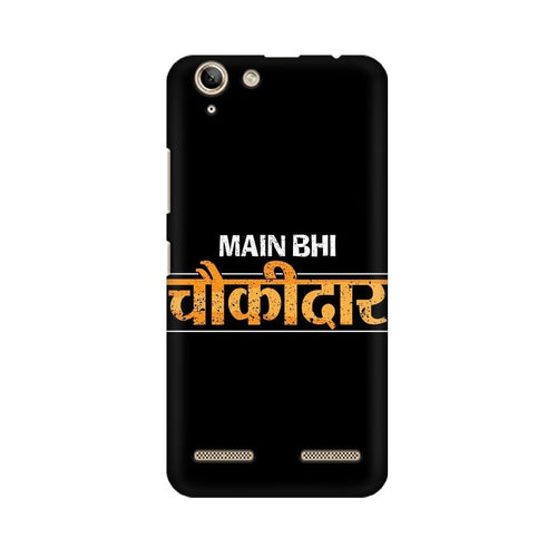 Main Bhi Chowkidar Multicolour Phone Case For Lenovo Lemon 3