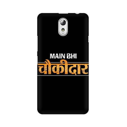 Main Bhi Chowkidar Multicolour Phone Case For Lenovo Vibe P1M