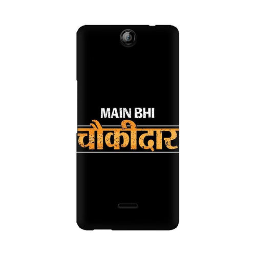 Main Bhi Chowkidar Multicolour Phone Case For Micromax Canvas Juice 3 Q392