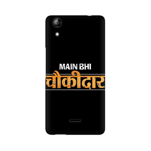 Main Bhi Chowkidar Multicolour Phone Case For Micromax Canvas Selfie 2 Q340