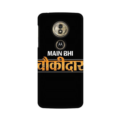 Main Bhi Chowkidar Multicolour Phone Case For Moto G6 Play