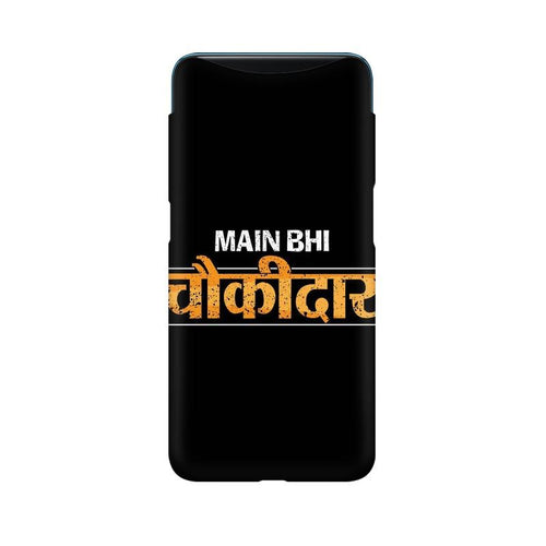 Main Bhi Chowkidar Multicolour Case For Oppo Find X