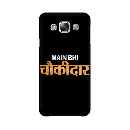 Main Bhi Chowkidar Multicolour Case For  Samsung Grand 3 G7200