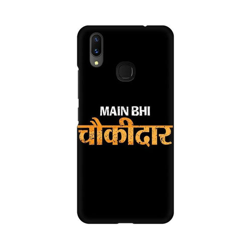 Main Bhi Chowkidar Multicolour Case For Vivo X21