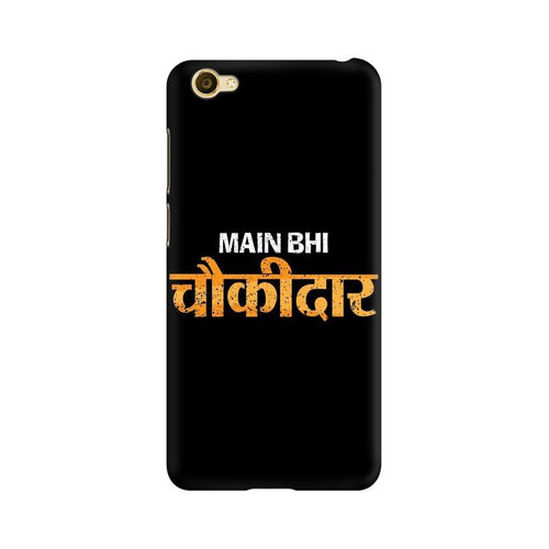 Main Bhi Chowkidar Multicolour Case For Vivo Y67
