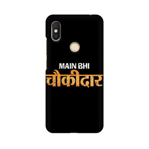 Main Bhi Chowkidar Multicolour Case For Xiaomi Redmi Y2