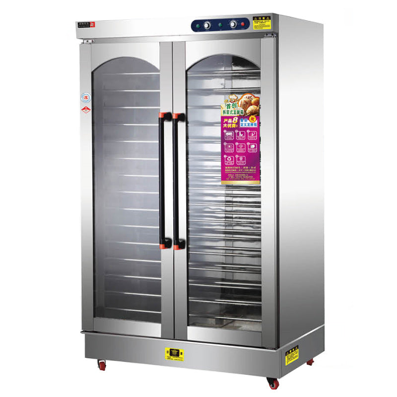 24 Tray Electric Proofer  (Standard Series)