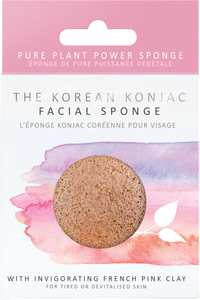 Konjac Facial Sponge - French Pink Clay