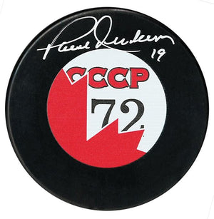 Paul Henderson Team Canada Autographed 1972 Summit Series Puck
