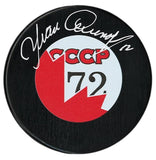Yvan Cournoyer Team Canada Autographed 1972 Summit Series Puck - CoJo Sport Collectables Inc.