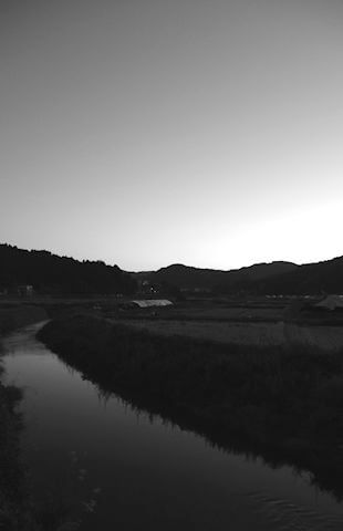 Fugeshi River Wajima Japan Photo Copyright by Kogei Styling