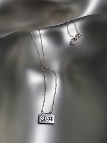 "Sterling Silver ""Fearlessness"" Slate Necklace"