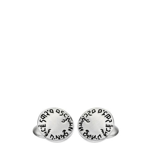 Sterling Silver 4 Immeasureables Cufflinks