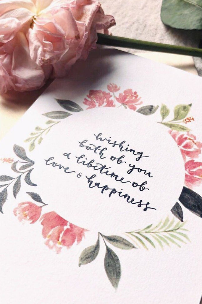 LOVE & HAPPINESS | WATERCOLOR FLORAL CARD