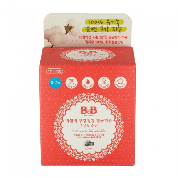 B&B TOOTH TISSUE FOR BABY & CHILDEREN - 30 PC