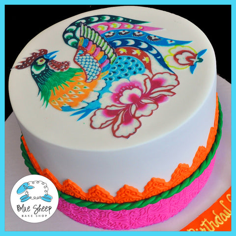 Year of the Rooster Birthday Cake