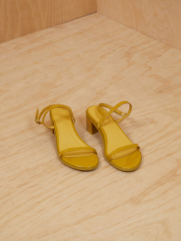 Urban Outfitters Mustard Sandals