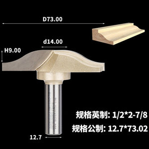 1pcs 1/2 Shank Stile & Panel Arden Router Bit Woodworking Tools two Flute Router Bits for wood cutting the wood router tool