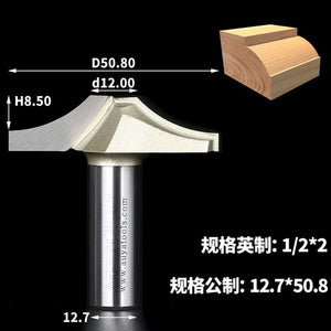 1pcs 1/2 Shank Stile & Panel Arden Router Bits Construction Bits Woodworking Tool Classical Plunge Bit