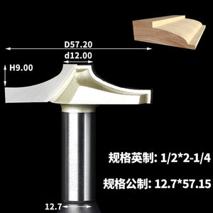 1PCS 1/2 Shk V-grooving Tools Bits Stile & Panel Router Bits V-Groove Arden Router Bit Woodworking Tools Door knife