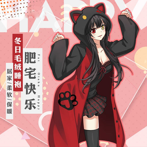 Anime DATE A LIVE Tokisaki Kurumi Cosplay Cute Cat Night gown - The Night