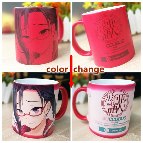 Demi-chan wa Kataritai Satou Sakie Color Change Mug Red - The Night