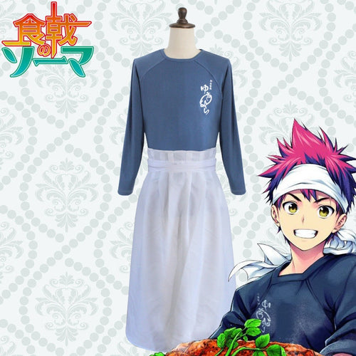 Food Wars Yukihira Souma Cosplay Costume - The Night