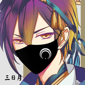 Sword Art Online and Tokyo ghoul Naruto lovelive Cosplay Masks Masquerade - The Night