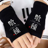 Tokyo Ghoul Gloves for Men Women - The Night