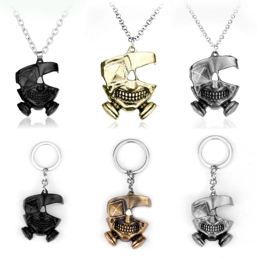 Tokyo Ghoul Mask Necklace - The Night