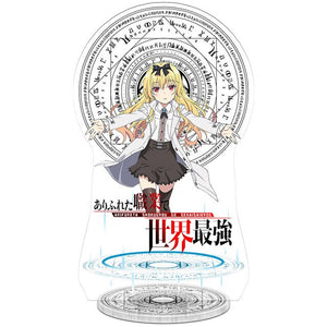 Anime Arifureta: From Commonplace to World's Strongest Acrylic - The Night