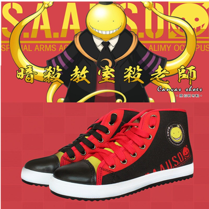 Assassination Classroom Korosensei shoes Unisex - The Night