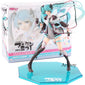 Hatsune Miku Figure 18cm - The Night