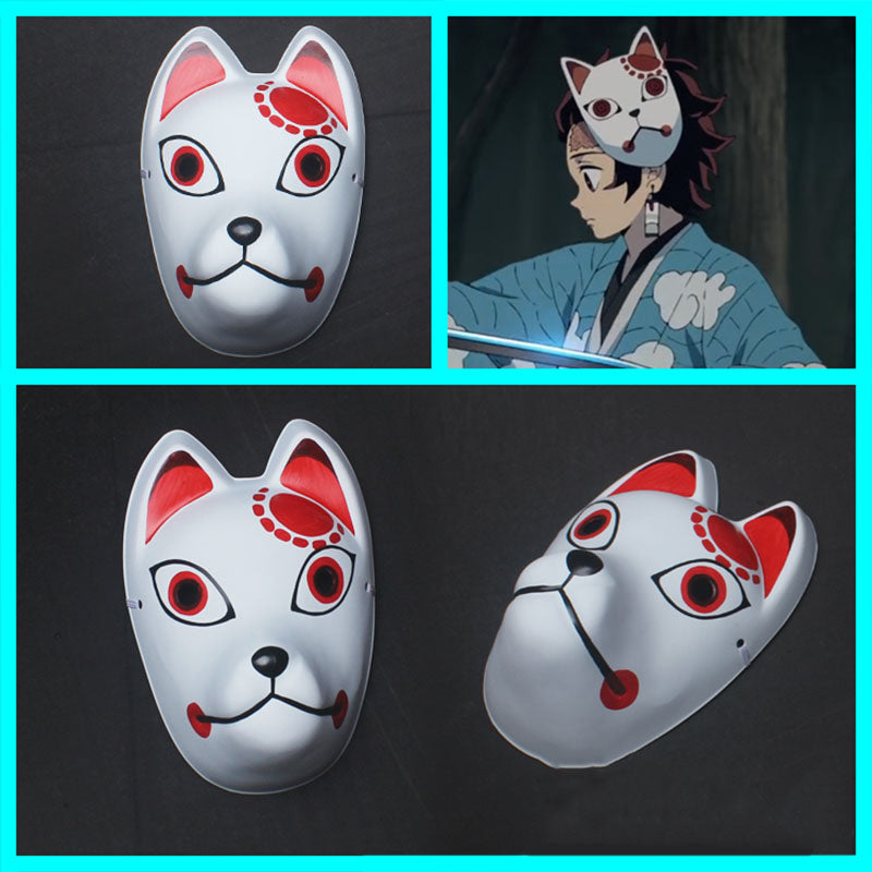 Demon Slayer Kimetsu No Yaiba Mask - The Night