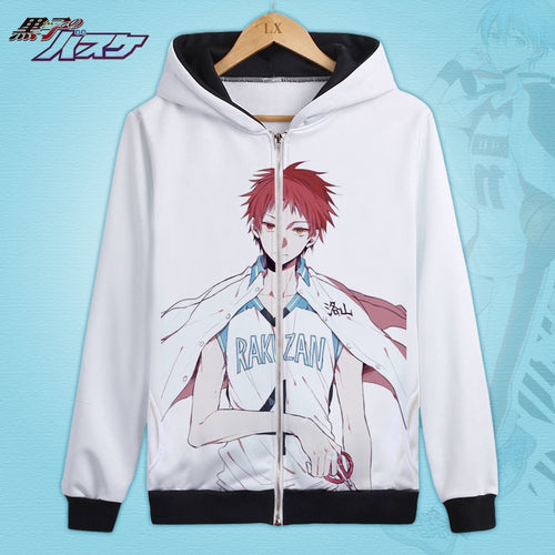 Kuroko no Basuke SEIRIN School Hoodie - The Night