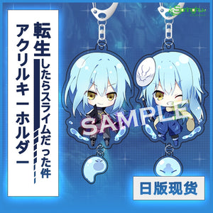 Tensei Shitara Slime Datta Ken Figure Keychain - The Night