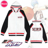 Kuroko no Basuke Cosplay Sweater - The Night
