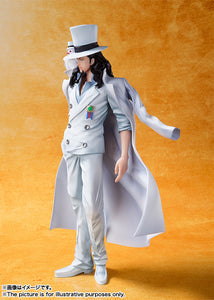 16CM figure one piece Rob Lucci - The Night