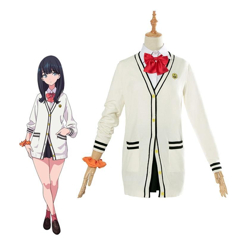 SSSS.GRIDMAN Cosplay Costume Takarada Rikka - The Night