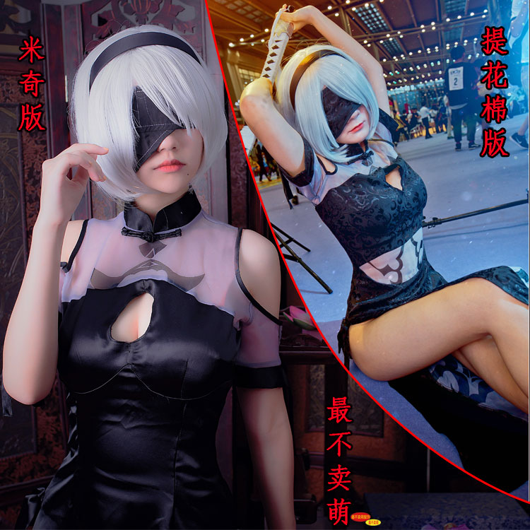 Game NieR Automata Figure Sexy Cheongsam Hentai - The Night