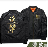 Attack On Titan Cosplay bomber jacket - The Night