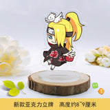 Naruto Keychain  Accessories Chaveiro 8cm - The Night