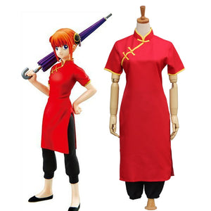 Kagura Cosplay Costume Women - The Night