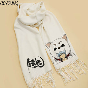 Fashion CHRISTMAS Gifts Gintama scarves - The Night