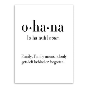 Inspirational Black and White Wall Art: Friends and Family Quotes