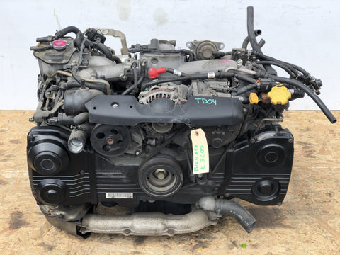 JDM Subaru EJ205 AVCS Engine WRX Forester Turbo EJ205 Engine EJ20 | EJ205-B024896 Engine