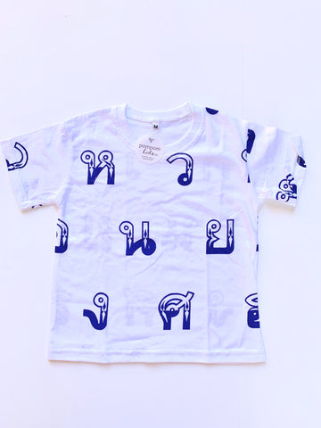 Blue Graphic Cotton Tee
