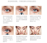 Beauty Eye Instrument  #501-0003